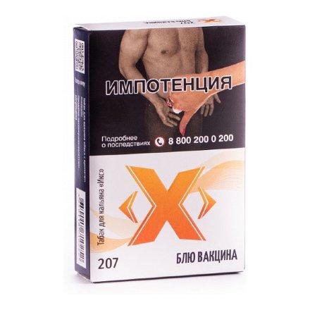 Табак Икс Блю Вакцина