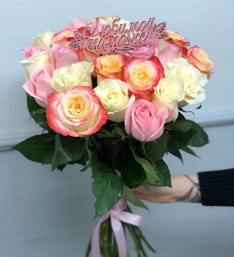 25 роз нежный микс с топпером