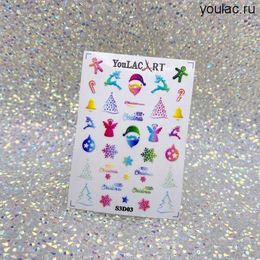 Слайдер YouLAC #S3D03 (наклейка)