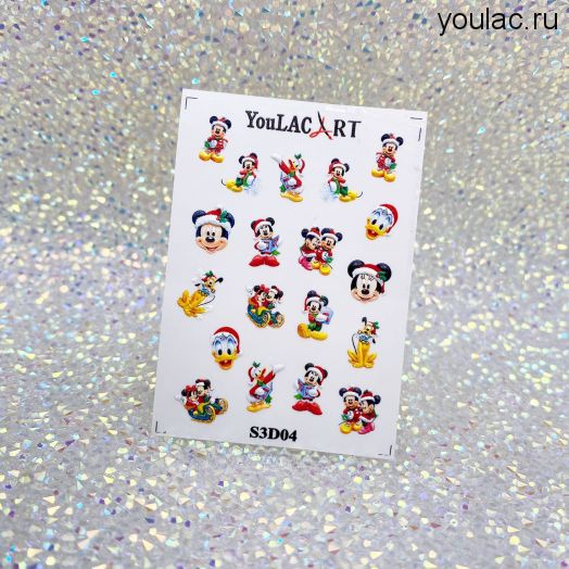 Слайдер YouLAC #S3D04 (наклейка)