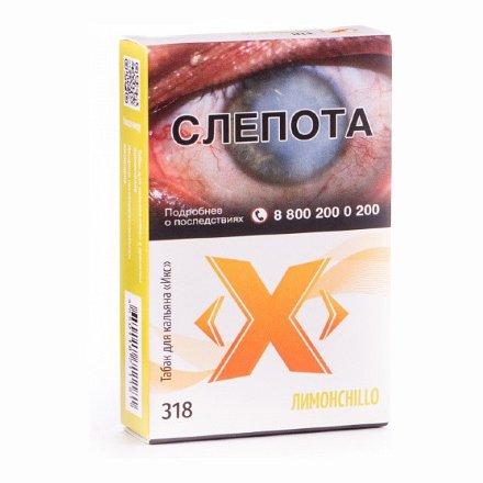Табак Икс Лимонchillo