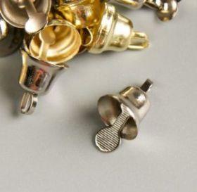 "Набор декора для творчества металл ""Колокольчики-мини золото/серебро"" d=0,8 см набор 25 шт"