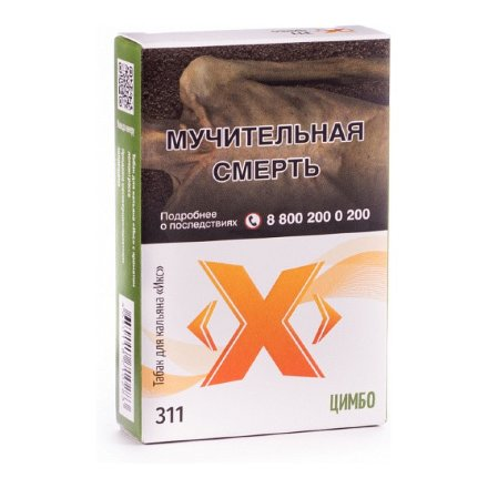 Табак Икс Цимбо