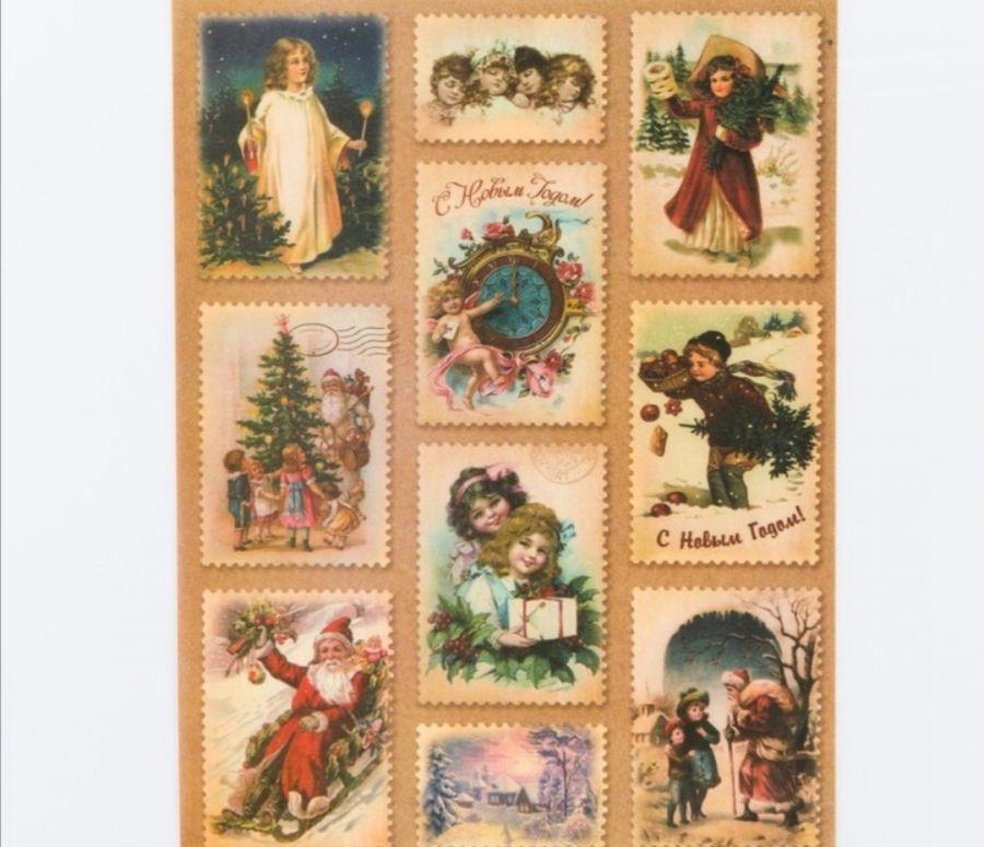 Декупажная карта «Винтажный Новый год», 21 × 29,7 см Арт.: 1349908