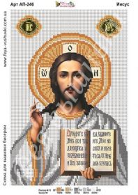 Фея Вышивки АП-246 Иисус Христос схема для вышивки бисером купить оптом в магазине Золотая Игла
