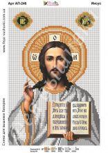 АП-246 Фея Вышивки. Иисус Христос. А4 (набор 700 рублей)