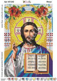 Фея Вышивки АП-242 Иисус Христос схема для вышивки бисером купить оптом в магазине Золотая Игла