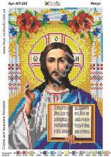 АП-242 Фея Вышивки. Иисус Христос. А4 (набор 750 рублей)