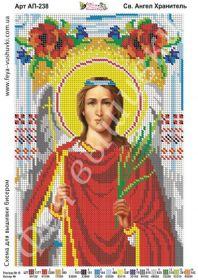 Фея Вышивки АП-238 Святой Ангел Хранитель схема для вышивки бисером купить оптом в магазине Золотая Игла