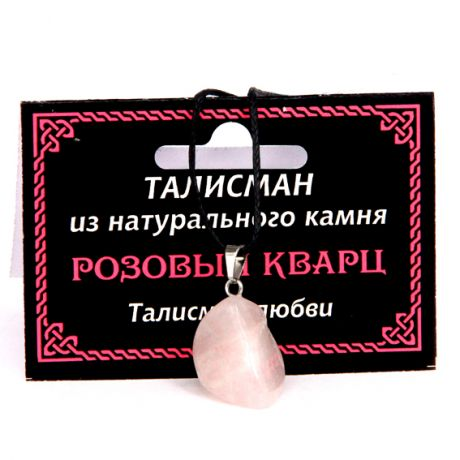 Талисман из натурального камня Розовый кварц со шнурком