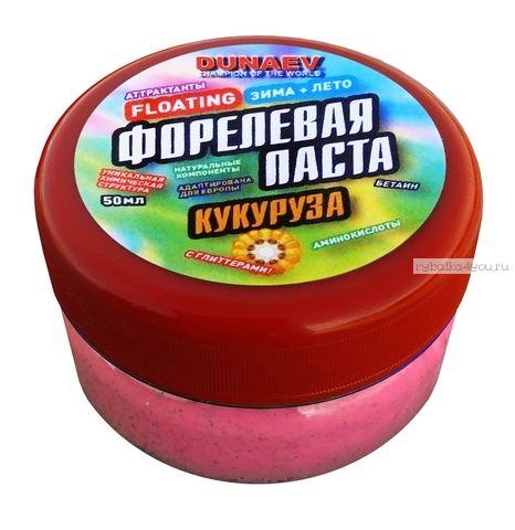 Паста Dunaev 50мл Форель Кукуруза Красная