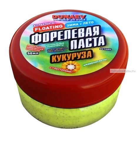 Паста Dunaev 50мл Форель Кукуруза Лайм