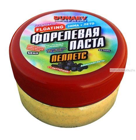 Паста Dunaev 50мл Форель Пеллетс Желтая
