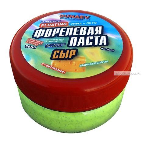 Паста Dunaev 50мл Форель Сыр Зеленая
