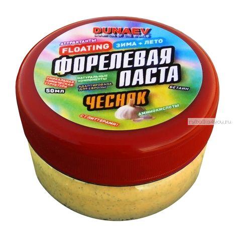 Паста Dunaev 50мл Форель Чеснок Желтая