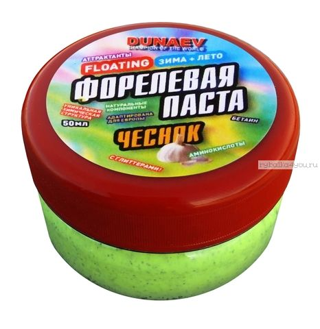 Паста Dunaev 50мл Форель Чеснок Зеленая