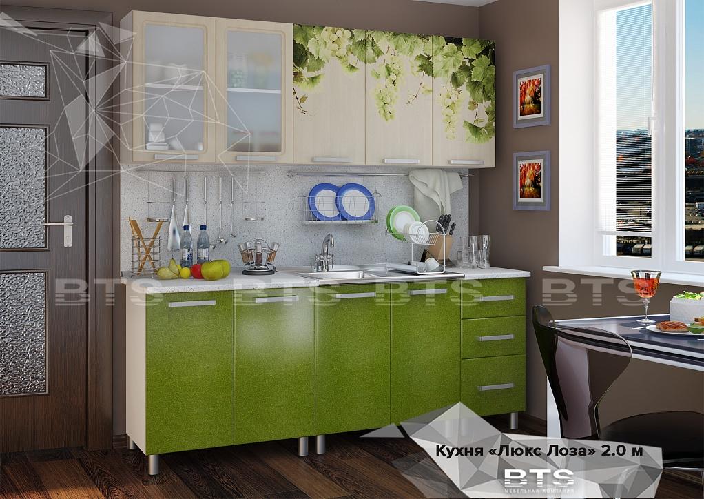 Кухня МДФ 2,0 м с фотопечатью
