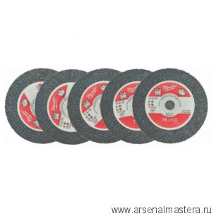Отрезные диски по металлу 5 шт  SCS41/76 mm - 1pc MILWAUKEE 4932464717