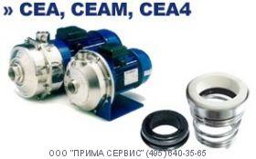 Торцевое уплотнение насоса Lowara CEA 120/5/A