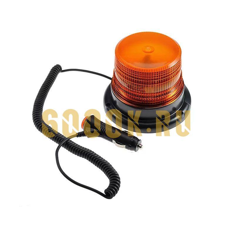 Светодиодный проблесковый маяк 30 ватт Двухрежимный оранжевый 12 -24V