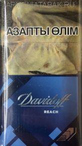 (352)Davidoff Reach Blue (Оригинал) КЗ