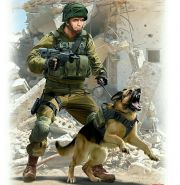 Фигура, Офицер подразделения K-9 IDF с собакой