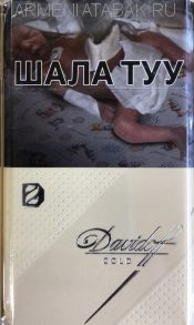 (351)Davidoff Gold  King size(Оригинал) КЗ