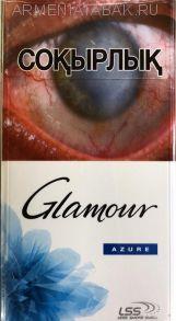 Glamour Azure (Оригинал) КЗ