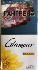 Glamour Amber (Оригинал) КЗ