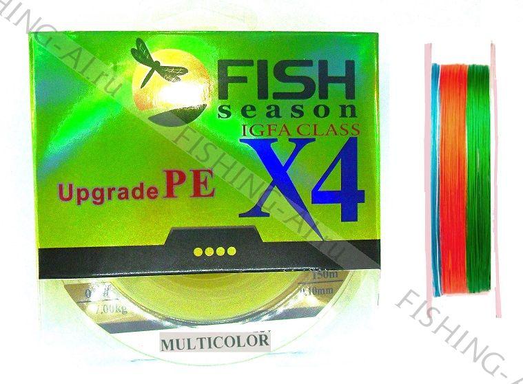 Плетённый шнур Fish Season Upgrade PE X4 igfa class Multicolor 150 м 0.14 мм #0.8