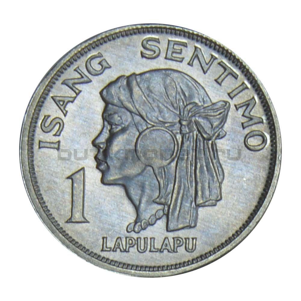 1 сентимо 1969 Филиппины