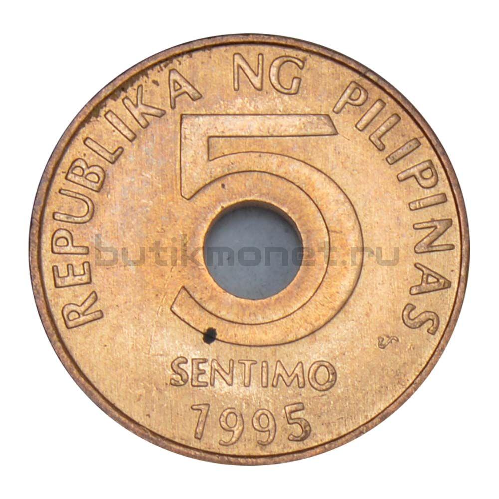 5 сентимо 1995 Филиппины
