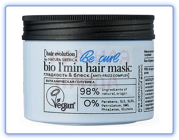 Hair Evolution Маска для волос Be-Curl Гладкость и блеск