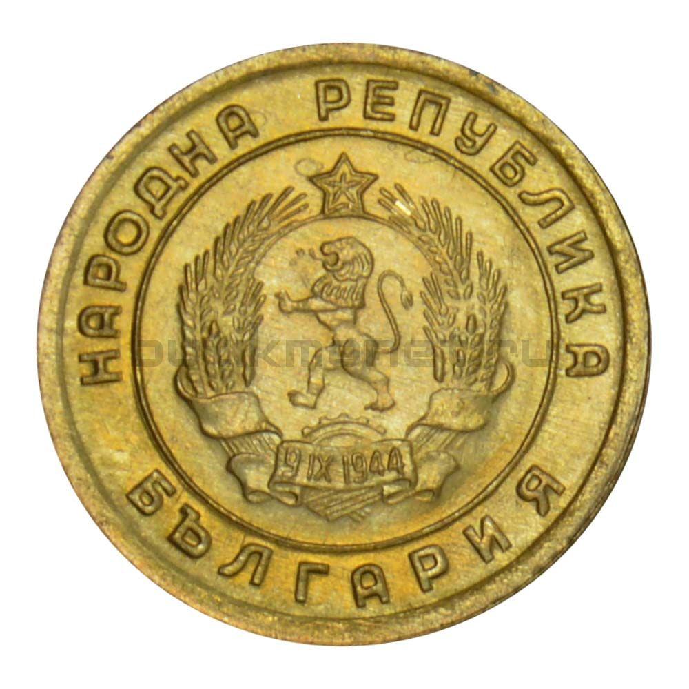 1 стотинка 1951 Болгария