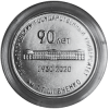 90 лет образования Приднестровского государственного университета  25 рублей ПМР 2020