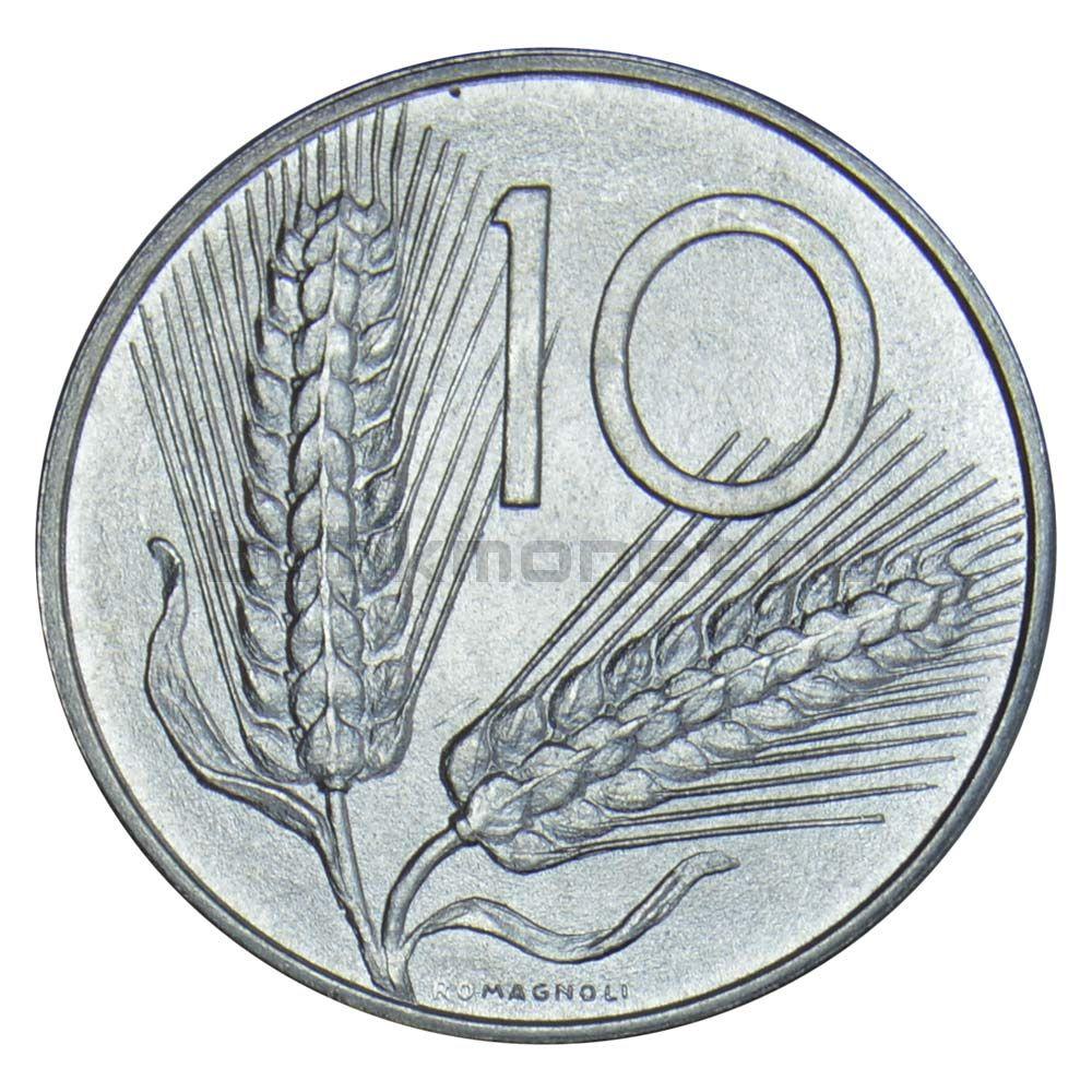 10 лир 1997 Италия Плуг