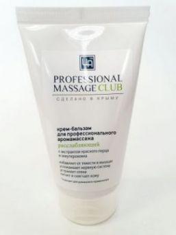 Крем-бальзам «Professional Massage Club» тонизирующий для тела 140 гр