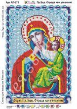 АП-275 Фея Вышивки. Пресвятая Богородица Отрада или Утешение. А4 (набор 850 рублей)