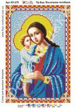 АП-278 Фея Вышивки. Пресвятая Богородица Взыскание Погибших. А4 (набор 825 рублей)