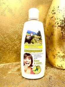 """OvisOlio® Овечье Масло кондиционер для жирных и нормальных волос """"Киви и лайм"""" 400 мл"""