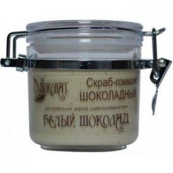 Скраб-гоммаж «Шоколадный» для нормальной, жирной и комбинированной кожи на основе БЕЛОГО ШОКОЛАДА (Код 888110 - объем 60 мл)
