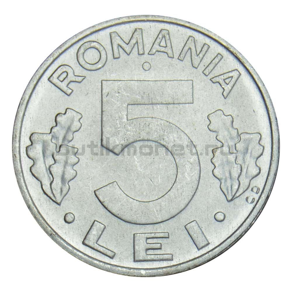 5 леев 1992 Румыния