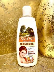 """OvisOlio® Овечье Масло шампунь для питания волос """"Молоко с мёдом"""" 400 мл"""