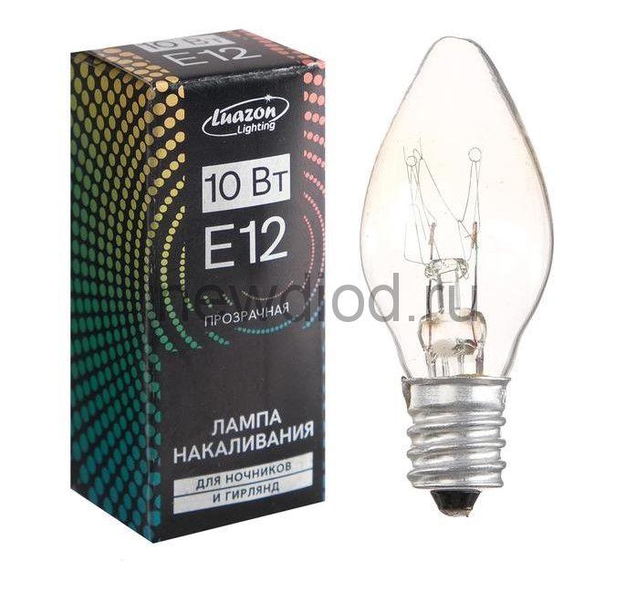 Лампа накаливания, 10 Вт, E12, 220 В, для ночников и гирлянд, прозрачная
