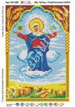 АП-266 Фея Вышивки. Пресвятая Богородица Спорительница Хлебов. А4 (набор 875 рублей)