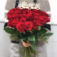 35 красных роз 50 см и топпер