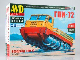 Сборная модель ГПИ-72 шнековый снегоболотоход