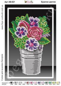 Фея Вышивки АВ-621 Букетик Цветов схема для вышивки бисером купить оптом в магазине Золотая Игла