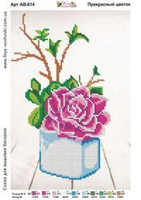 Фея Вышивки АВ-614 Прекрасный Цветок схема для вышивки бисером купить оптом в магазине Золотая Игла