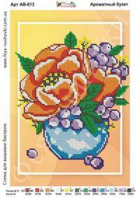 Фея Вышивки АВ-613 Ароматный Букет схема для вышивки бисером купить оптом в магазине Золотая Игла